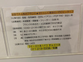 チャイハネ 札幌パセオ店