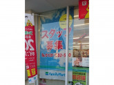 ファミリーマート 岡崎伊賀店