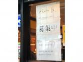 カレーハウス CoCo壱番屋 小田急鶴川駅前店