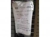 雪茶 SNOW TEA 天五店