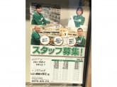 セブン-イレブン 仙台小鶴新田駅前店