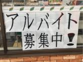 セブン-イレブン 苫小牧柏木4丁目店