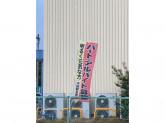 ドラッグユタカ 亀岡中央店