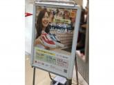 ABCマート ニトリモール東大阪店
