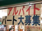 モスバーガー 佐野東店