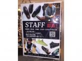 NEXT FOCUS(ネクスト フォーカス) 栄本店