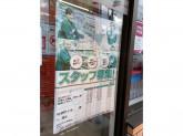 セブン-イレブン 守口東光町2丁目店