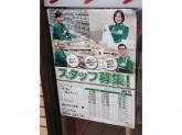 セブン-イレブン 練馬小竹町交番前店