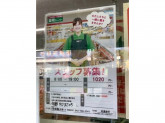 業務スーパー 町田南大谷店