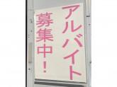 出光(株)共栄オーメック 尾竹橋SS