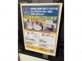 クリエイトSD 町田金井店