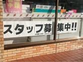 セブン-イレブン 奈良西木辻町店