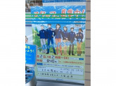 ファミリーマート 奈良秋篠町店