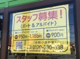 【閉店】幸楽苑 前橋天川店