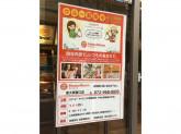 ほっともっと 東大阪菱江店