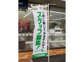 セブン-イレブン 厚木愛甲東店