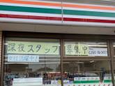 セブン-イレブン 上三川本郷台団地前店