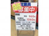 風まつり アピタ木曽川店