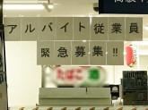 セブン-イレブン 常総中沼店