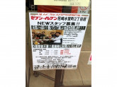 セブン-イレブン 尼崎水堂町2丁目店
