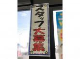 ケーズデンキ 大樹寺店