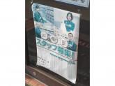 セブン-イレブン 千葉若松北店