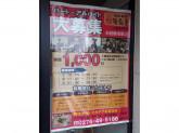 博多ラーメン 鶴亀堂 太田新井町店