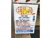 セブン-イレブン 桜上水駅北店