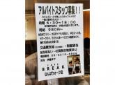 CAFE BREAK(カフェブレーク) なんばウォーク店
