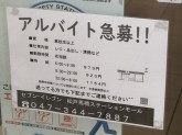 セブン-イレブン 松戸馬橋ステーションモール店