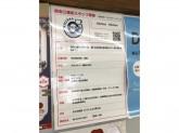 Kitchen Kitchen(キッチンキッチン) 阪急三番街店
