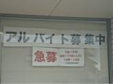 ローソン 浜松富塚北店