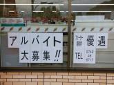 セブン-イレブン 奈良中登美ヶ丘3丁目店