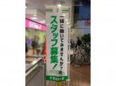 セブン-イレブン 府中本町駅北店