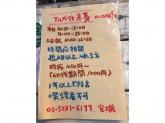 avocafe(アボカフェ)