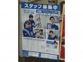 ローソン 松戸高塚十字路店