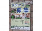 ローソンストア100 北浦和店