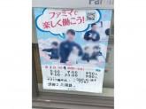 ファミリーマート ヤオトク軽井沢店