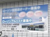 ローソン 尼崎下坂部店