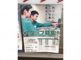 セブン‐イレブン 広島緑井5丁目店