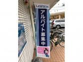ローソン 広島中筋二丁目店