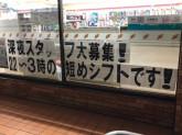 セブン-イレブン 広島大町西店