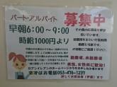 セブン-イレブン 浜松和地山2丁目店