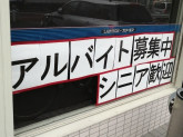 ローソン LTF北松戸店