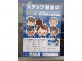 ローソン 大泉坂田東店