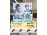 セブン-イレブン 知多岡田西店