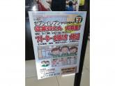 セブン-イレブン 高槻栄町店