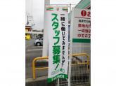 セブン-イレブン 広島緑井3丁目店