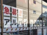 セブン-イレブン 江東佐賀2丁目店