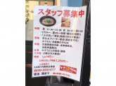 KASUYA 四天王寺店